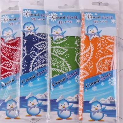냉동 스카프 Cool Scarf(색상랜덤)