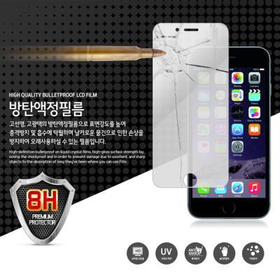 [LuvN] 루븐 보급형방탄필름-LG G4/G3/V10/클래스