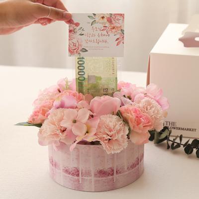 반전플라워용돈케이크 - 딸기생크림