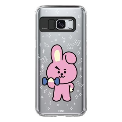 BT21 Galaxy S8 / S8 Plus 쿠키 라이팅 케이스 (Soft 타입)