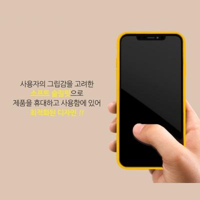 갤럭시 노트10 과일 레터링 젤리 케이스 아이폰XS