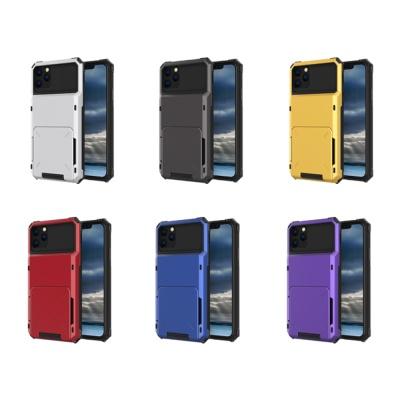 아이폰 SE2 8 7플러스 카드 수납 아머 하드 폰케이스