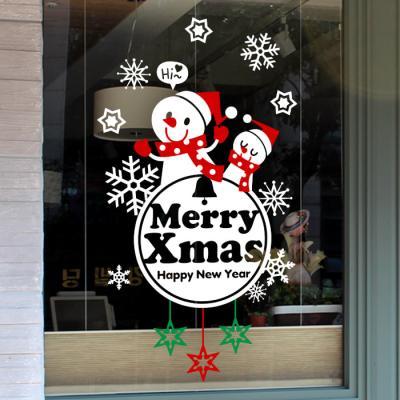 제제데코 크리스마스 눈꽃 스티커 장식 CMS4J033