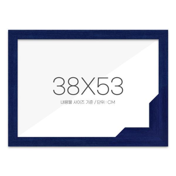 퍼즐액자 38x53 고급형 우드 블루