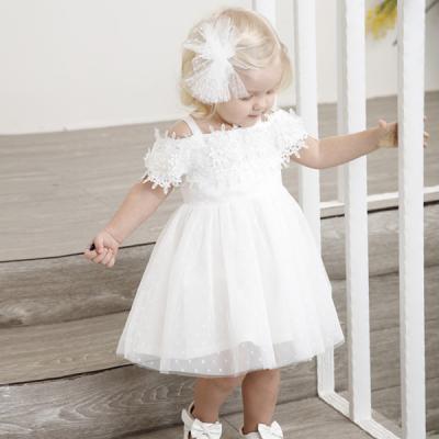 신데렐라 유아 드레스(6개월-7세) 203878
