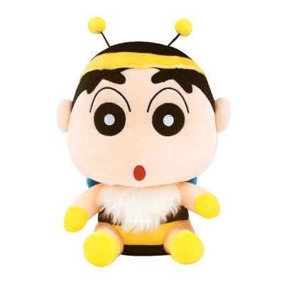 짱구는못말려 꿀벌 인형 25cm