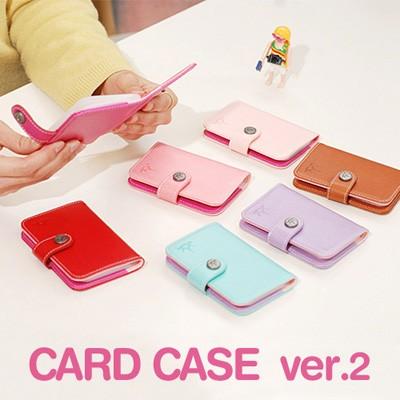 카드케이스 ver.2