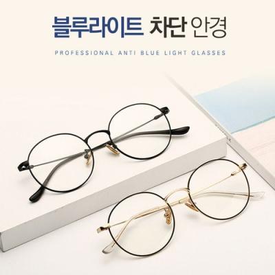 갓샵 블루라이트차단안경 청광렌즈안경 자외선 전자