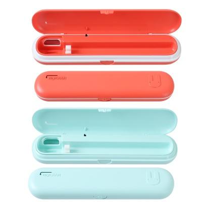 휴대용 칫솔살균기 UV 살균 1인용 칫솔살균 케이스