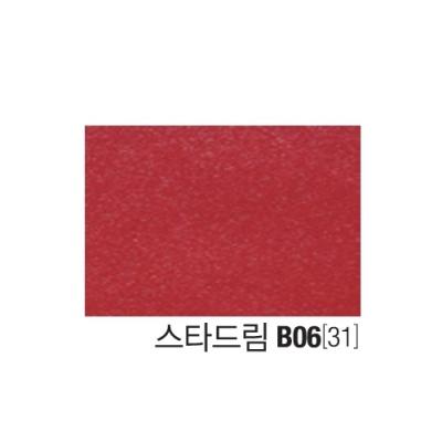 [두성산업] 요떼아모폴리백봉투5매 B06[31] [팩/1] 233163