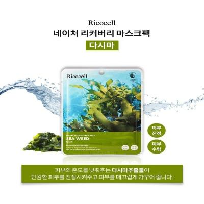 리코셀 네이처 리커버리 다시마 마스크팩 23g(30개)