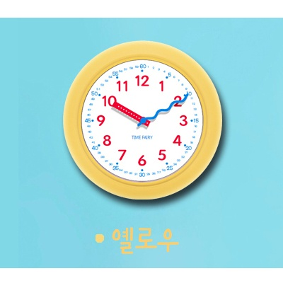 NEW 타임페어리 더 안전한 교육용 시계 (옐로우)