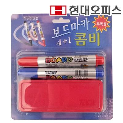 보드마카+지우개 콤비(지우개1개/마카4개)/보드소모품