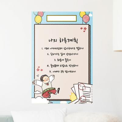 iy570-아이들의하루일과_세로_칠판시트