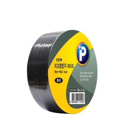 [프린텍] N5015BK_미끄럼방지 테이프/흑색/50mmx15m