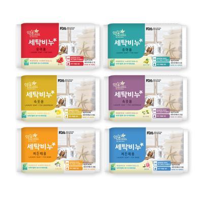 퓨리어 세탁비누 6종 택일 피부자극테스트완료