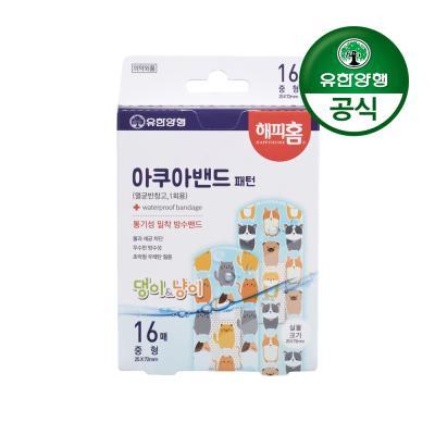 [유한양행]해피홈 아쿠아 방수밴드(패턴) 16매입