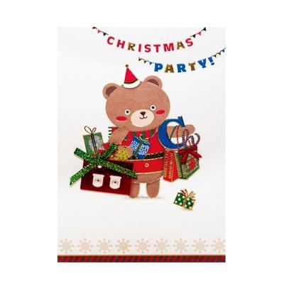 크리스마스카드 FS1029-1