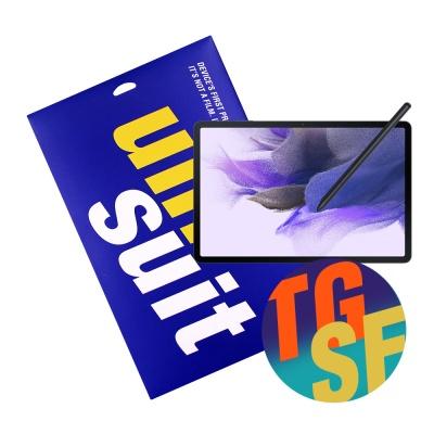 갤럭시탭S7 FE 고강도 강화유리 1매+서피스 3종 세트