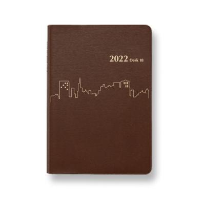 양지사 데스크/18/2022
