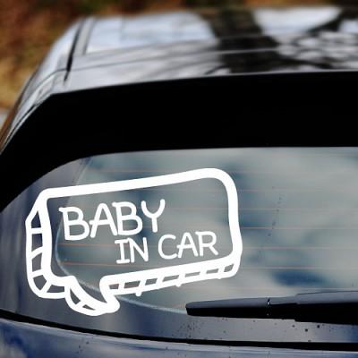 BABY IN CAR 말풍선(2) - 초보운전스티커(469)