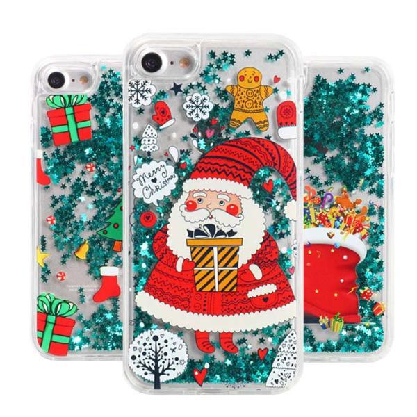 블링블링 크리스마스 케이스(아이폰7)