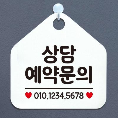 매장 코로나 안내판 제작 460상담예약문의전화번호
