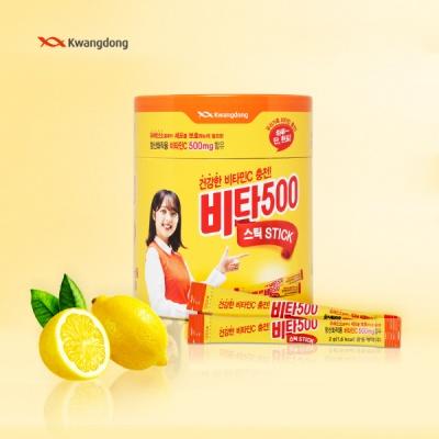 [광동제약] 비타500 스틱 100포
