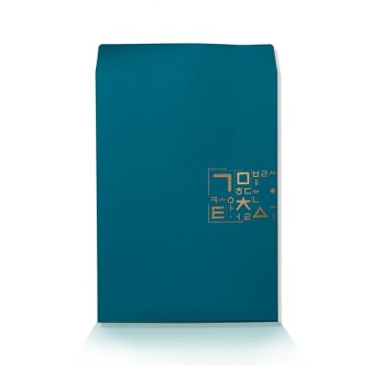 가하 훈민정음 금펄 파랑 서류봉투