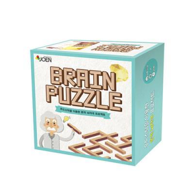브레인 성냥개비 퍼즐/6세이상,1-4인,두뇌발달,퍼즐