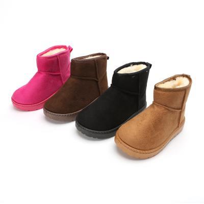 미니 베이직털부츠 140-220 유아 아동 주니어 신발