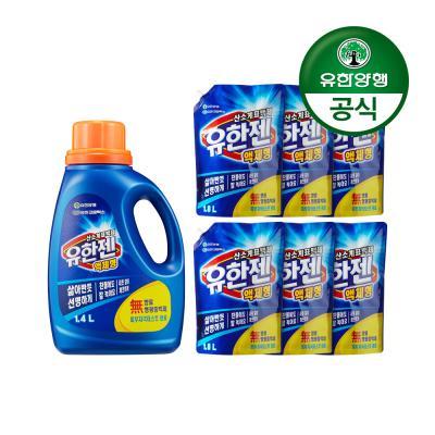 [유한양행]유한젠산소계표백제 용기1.4L+리필1.8L 6개