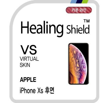 아이폰Xs 카본 와인 후면필름1매(케이스형) HS1765611