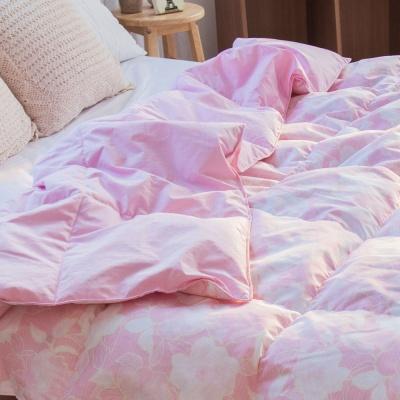 마리끌레르 구스 이불 핑크 (180*210cm)