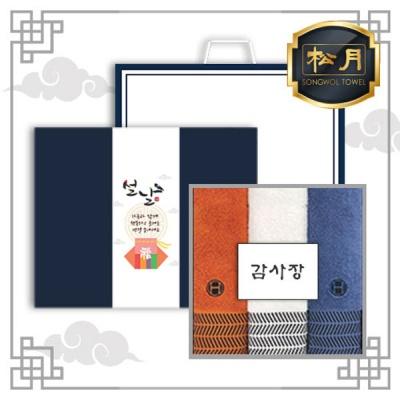 송월 호텔 어로우40 3P 설 선물세트
