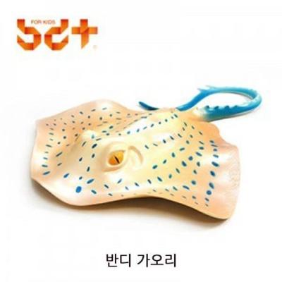반디 가오리 1P 모형장난감 장난감 어린이완구 학습