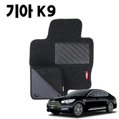 K9 이중 코일 카매트 차량용 차 발 깔판 매트 black