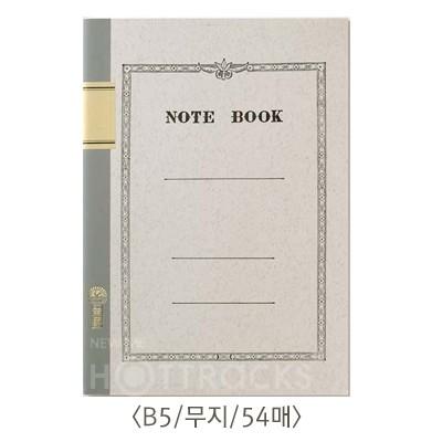 [TSUBAME]츠바메 노트/B5 무지