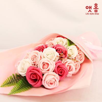 앳홈 러블리 퍼퓸 꽃다발