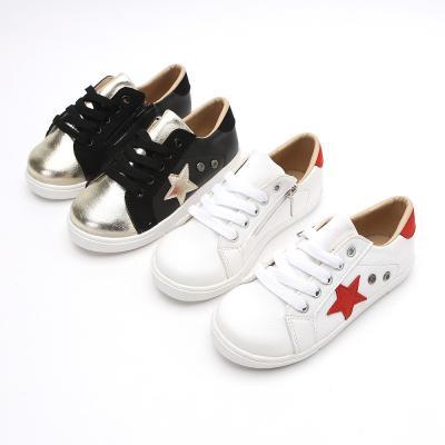 안나 굿스 160-210 유아 아동 키즈 운동화 신발