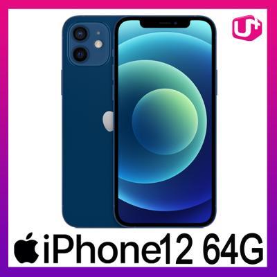 [LGT선택약정/번호이동] 아이폰12 64G [제휴혜택]