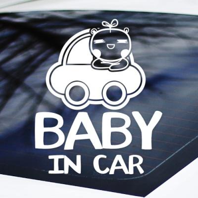 BABY IN CAR - 초보운전스티커(NEW156)