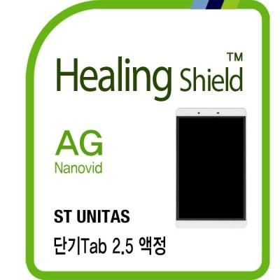 에스티 유니타스 단기탭 2.5 저반사 액정보호필름 1매