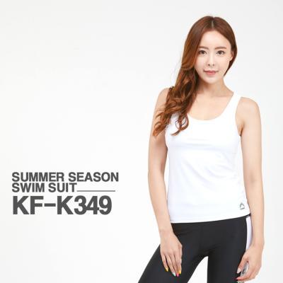 여성인 쿠기 래쉬가드 상의단품 KF-K349