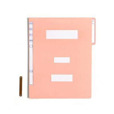 400 정부화일(핑크)