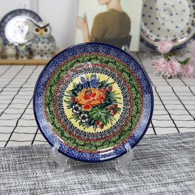 폴란드그릇 아티스티나 원형 접시 16cm 유니캇u4288