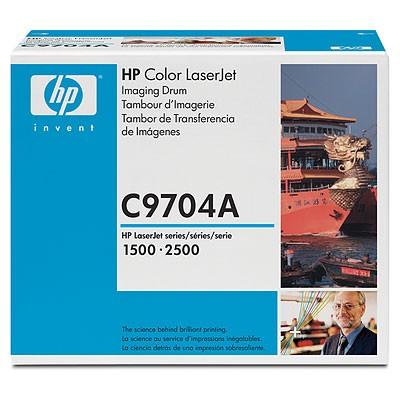 HP C9704A Imaging Drum