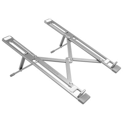 위즈플랫 알루미늄 접이식 노트북 받침대 U6