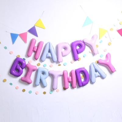 블링블링 생일파티 풍선세트(파스텔)
