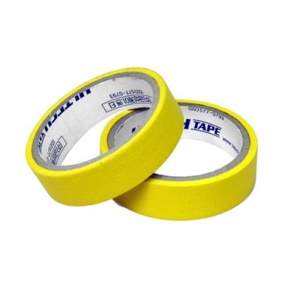 [금성케이엔티] 국산칼라마스킹테이프 25X12 2개입 노랑 [팩/1] 100102